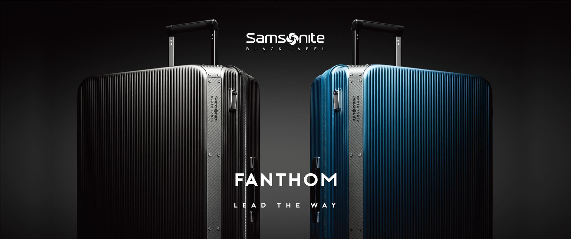 サムソナイトを代表するスーツケースFANTHOM